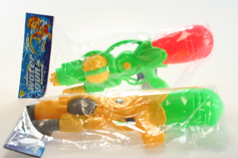 Vodní pistole