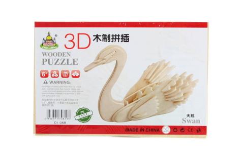 Puzzle dřevěné 3D Labuť